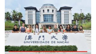 Programa de Bolsas de Estudo para Estudantes Internacionais na Universidade de Macau