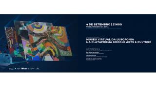 Museu Virtual da Lusofonia será lançado esta Sexta-feira pelo CECS (Centro de Estudos de Comunicação e Sociedade da Universidade do Minho)