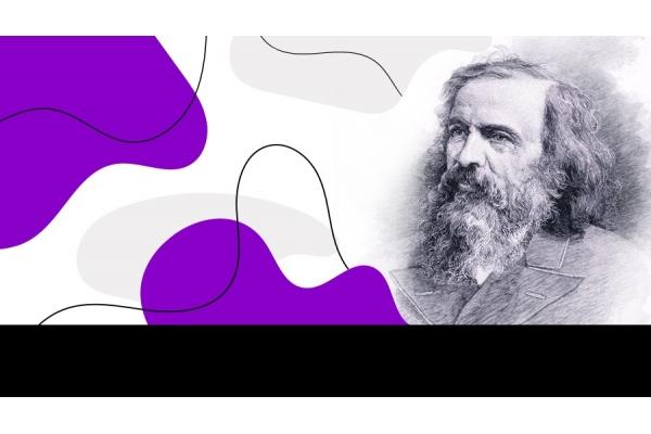 Oportunidade: Prêmio Internacional Mendeleev de Ciências Básicas da UNESCO-Rússia - Candidaturas até 15 de Março de 2021